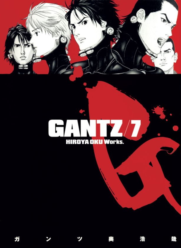 Fancy Gantz